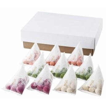 ( 豆彩 ) テトラ豆菓子 10袋