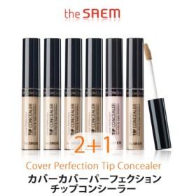 the SAEM 2+1 6類 ザセムコンシーラー SNSでも大人気 お肌の欠点完璧カバー カバーパーフェクションチップコンシーラー 正規品 韓国コスメ