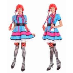ハロウィン ビールガール 民族衣装 ディアンドル チロリアン ドイツ メイドパーティー イベントコスプレ衣装 ps3192