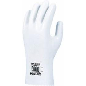 DAILOVE 耐溶剤用ダイローブ5000(S)【D5000-S】(作業手袋・耐薬品・耐溶剤手袋)