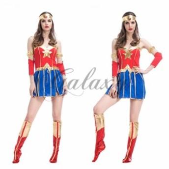 ハロウィン  スーパーウーマン Wonder Woman 英雄 ヒーロー 戦士 イベント パーティー コスプレ衣装 ps3020