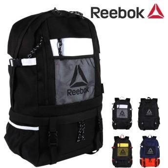 リーボック リュック 23L メンズ レディース LRB5002 Reebok | リュックサック バックパック デイパック A4 通学 スクールバッグ 部活 [PO5]