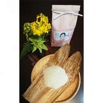 小竹町産 お米3品種の食べ比べセット
