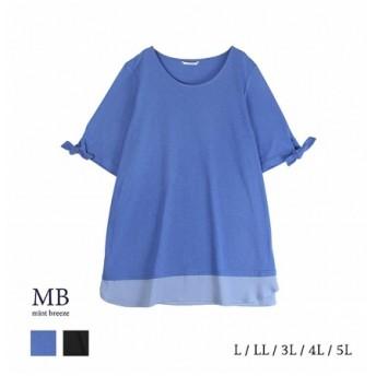 MB mint breeze エムビーミントブリーズ 裾切り替えチュニック