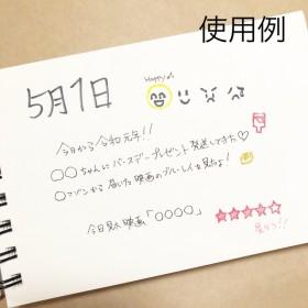 【送料無料】手帳用消しゴムはんこ5個セット