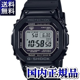 GMW-B5000G-1JF G-SHOCK Gショック CASIO カシオ ジーショック Bluetooth SMART モバイルリンク メンズ 腕時計 国内正規品 送料無料