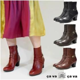 cavacava クロスベルトブーツ 本革 6220111 サヴァサヴァ ショートブーツ レディース 靴 ブーツ 防滑 歩きやすい 痛くない【送料無料】