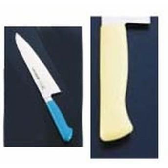 ハセガワ 抗菌カラー包丁 牛刀 18cm MGK-180 イエロー AKL0918YE【送料無料】