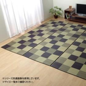 純国産 い草花ござカーペット ラグ 『Fブロック』 グレー 江戸間4.5畳(約261×261cm) 4118104