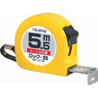 タジマ タジマ ロック-22 5.5m/メートル目盛/ブリスター【L22-55BL】(測量用品・コンベックス)