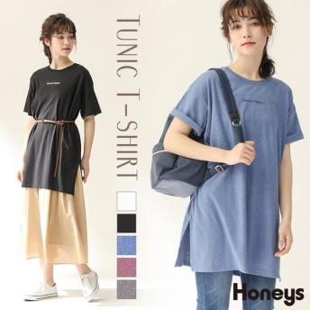 Tシャツ チュニック ロング ロゴ レディース UVカット 春 夏 チュニックワンピース Honeys ハニーズ チュニックTシャツ