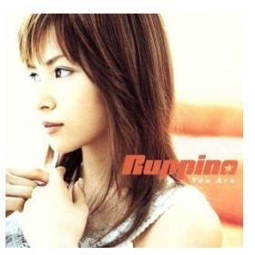 You Are   (CCCD) <CCCD>/Ruppina