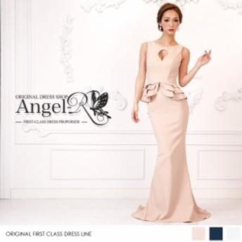 Angel R エンジェルアール ドレス キャバ ドレス キャバドレス エンジェル アール ドレス ペプラムマーメイドロングドレス シンプル セク