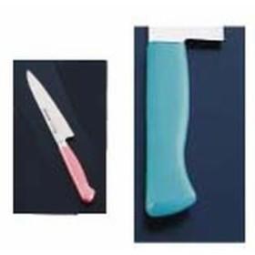 ハセガワ 抗菌カラー包丁 ペティーナイフ 15cm MPK-150 グリーン AKL08155A【送料無料】