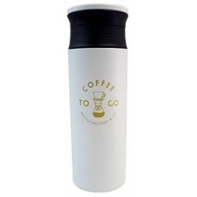 ベストコ トゥーゴー カフェマグボトル 500ml ホワイト ND-8634 ステンレスボトル