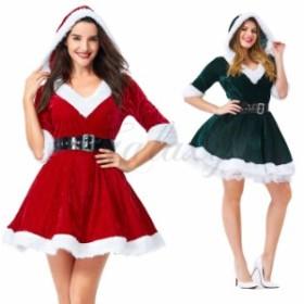クリスマス サンタ XMAS サンタクロース 2色 可愛い ワンピース 帽子付き セクシー コスプレ衣装 pssd1303