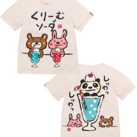 d9ce420816e3b ZOOMIC(ズーミック)夏のおもしろ前後プリント半袖Tシャツ(男の子 ...