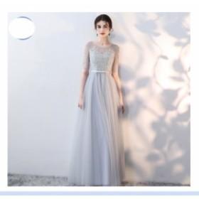 ブライズメイドドレス 結婚式 お呼ばれドレス パーティードレス マキシ丈 Xライン 結婚式 二次会 同窓会 袖あり 五分袖 ドレス 大きいサ