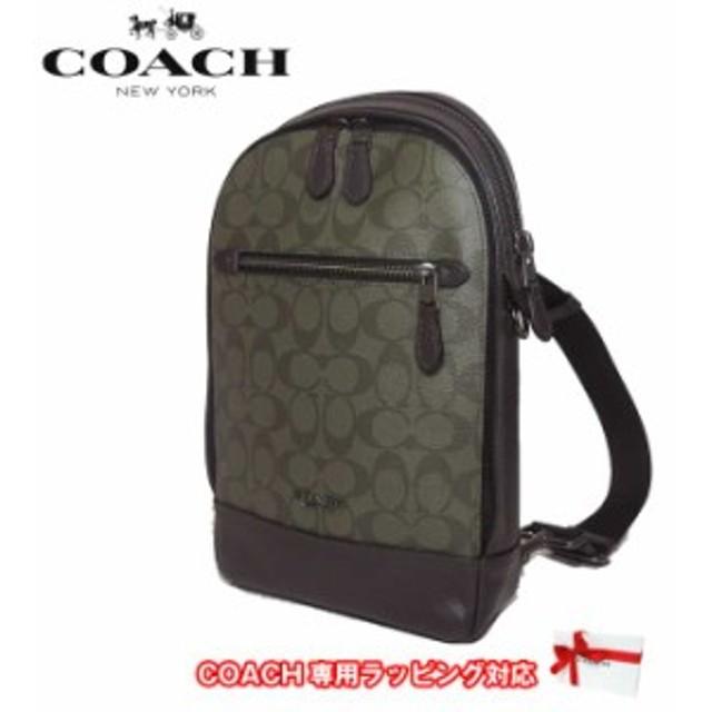 a10d6ea5c3a0 コーチ アウトレット COACH ショルダーバッグ F37573 PVC×レザー シグネチャー グラハム ロゴ ボディーバッグ QBB75(