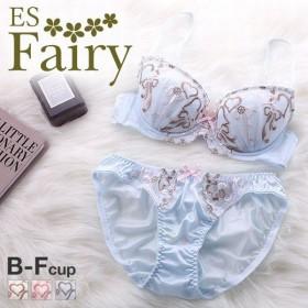 ブラジャー エスフェアリー ES Fairy キューピッドリボン 3/4カップ ショーツ セット BCDEF 大きいサイズ グラマー