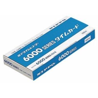 ニッポ- タイムカード 6000シリーズ用 1 パック 6000 文房具 オフィス 用品