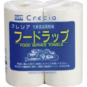クレシア フード専科ラップ 2ロール【35710】(労働衛生用品・除菌・漂白剤)