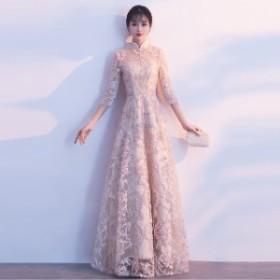 ブライズメイドドレス 結婚式 お呼ばれドレス パーティードレス Xライン 結婚式 二次会 同窓会 袖あり 七分袖 ドレス 大きいサイズ 結婚