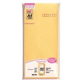 マルアイ クラフト封筒 ワンタッチクラフトパック 長3 1 束 PNO-3 文房具 オフィス 用品