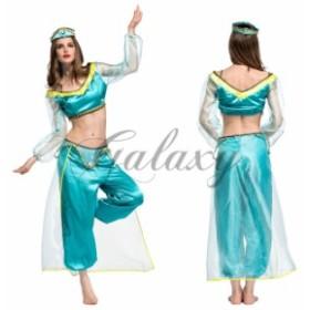 ハロウィン  アラブ 踊り子 お姫様 ブルー ベリーダンス インドダンス パーティー  セクシー コスプレ衣装ps3151