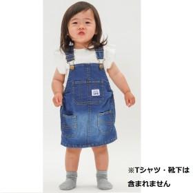 ベビーザらス限定 Buddy Lee デニムジャンパースカート(サックス×70cm)【送料無料】