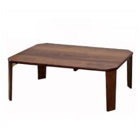 センターテーブル 木製 天然木 テーブル bois Table90 T-2451 (代引き不可)【送料無料】