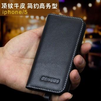 iPhone5 5S SE 高級本革 手帳型 スマホケース 黒色