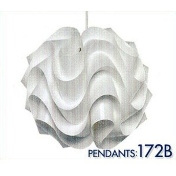 LE KLINT(レ・クリント)PENDANTS 172B 北欧デザイン ペンダントライト 照明【送料無料】(代引き不可)
