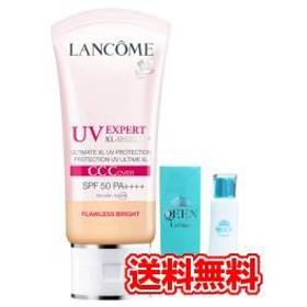 【正規品・送料無料】ランコム UV エクスペール XL CCC(30mL) 02フレッシュローズ