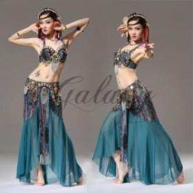 ATS ベリーダンス インドダンス インディアン 2色 上下セット セクシー 高品質 豪華 ダンス衣装 rywq00735