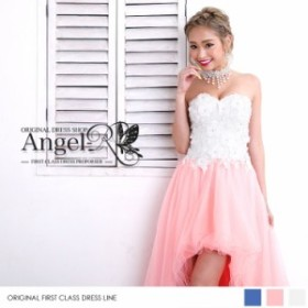 Angel R エンジェルアール ドレス キャバ ドレス キャバドレス エンジェル アール ドレス ハイ&ローシルエットロングドレス フラワーモ