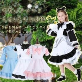 ハロウィン  アリス風 キッズ 子供用 メイド ゴスロリ 童話 3色ワンピース パーティー イベント コスプレ衣装 ps3071