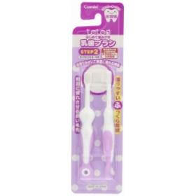 コンビ Combi テテオ teteo はじめて歯みがき 乳歯ブラシ STEP2 (歯の本数の目安:6~8本) 前歯がそろっ