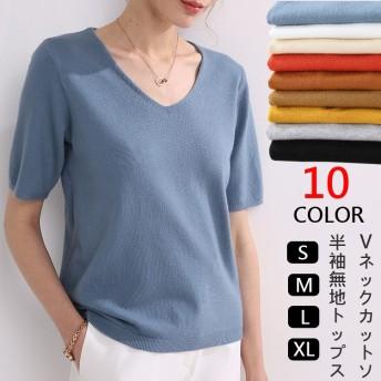 大人気ゆったり半袖カットソ/Vネックニットシャツ/レディース トップス ブラウス/ カットソー 無地 体型カバー 韓国ファッションSMLXL