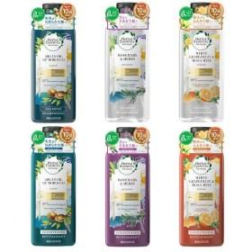 ハーバルエッセンス ビオリニュー 3種の香りコンプリートセット シャンプー&コンディショナー (各400ml&400g) P&G