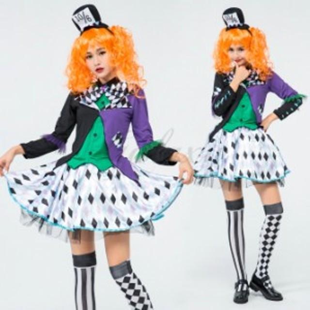 ハロウィン 不思議の国のアリス ピエロ サーカス 童話 帽子屋 マジック 手品師 コスプレ衣装 ps3498