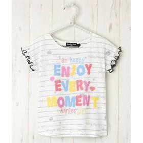 裏プリント使いロゴボーダーTシャツ(女の子 子供服) Tシャツ・カットソー