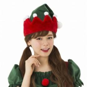 エルフハット クリスマス コスプレ コスチューム 衣装 仮装 サンタクロース サンタ コスプレ トナカイ 小物(代引不可)