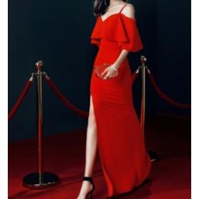 韓国 ドレス 結婚式 お呼ばれドレス パーティードレス マキシ丈 タイト 結婚式 二次会 同窓会 袖あり 五分袖 ドレス 大きいサイズ 結婚式