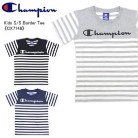 【ゆうパケット送料無料】【ポイント5倍】チャンピオン(Champion)半袖 ボーダー Tシャツ キッズ/(CX7146) 子供/半袖 [AA-2]