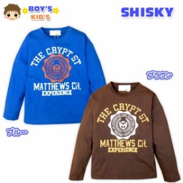 子供服 男の子 Tシャツ 長袖 SHISKY シスキー ロゴ 男児 キッズ【メール便OK】