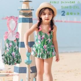キッズ 水着 女の子 ワンピース 2点セット スイムキャップ タンキニ かわいい 花柄 スイムウェア 緑 ジュニア フリル 子供 こども