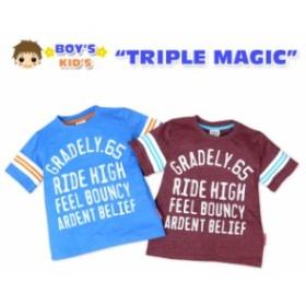 【男児キッズ】【Tシャツ】TRIPLE MAGIC 英字ワッペン装飾&タグ付き 半袖Tシャツ【メール便OK】