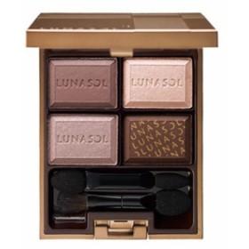 【送料無料】 ルナソル セレクション ドゥ ショコラアイズ #03 Chocolat Raisin 5.5g LUNASOL