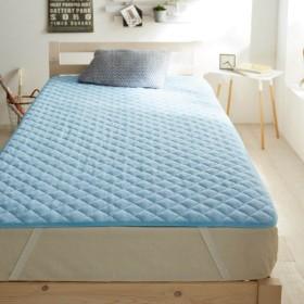 布団カバー シーツ 敷きパッド パッドシーツ 速乾ふわふわパイルの敷きパッド 「ブルー」